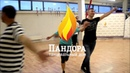 DNCE - DANCE Выпуск начинающей группы по хастлу