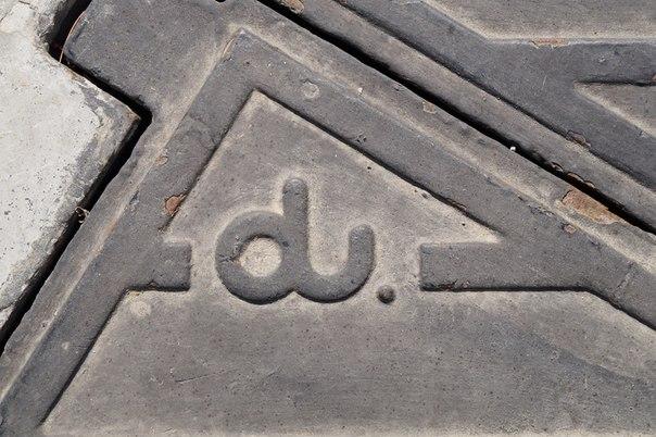 Логотип Дубая
