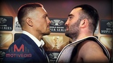Usyk Vs. Gassiev - I AM LEGEND