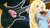 Your Lie in April - Nanairo Symphony - Beautiful Cover