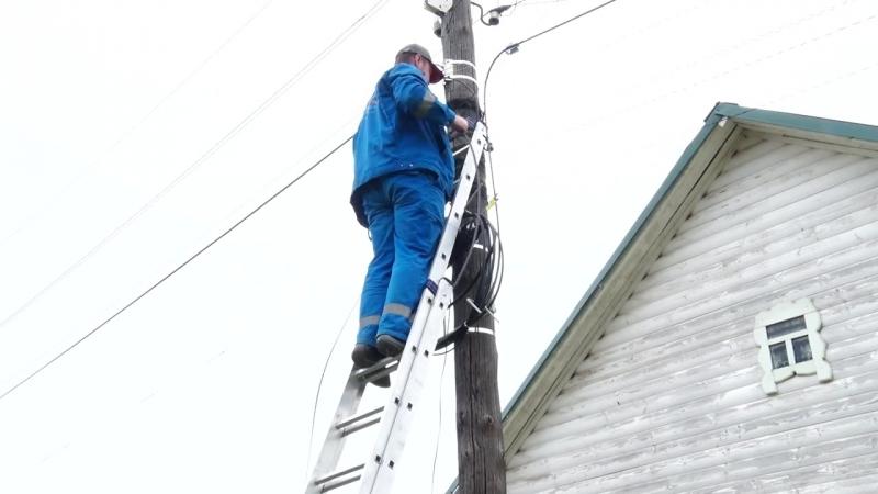 Подключение к сети Интернет поселка Левинка