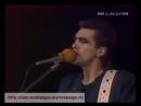 Наутилус Помпилиус - Я хочу быть с тобой 1987