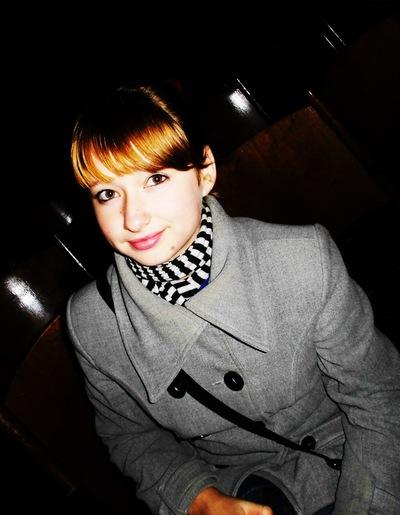 Настя Дойкова, 5 августа , id182583396