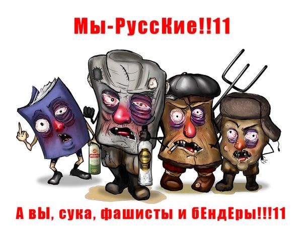 Житель Мурманска утонул в туалете - Цензор.НЕТ 2998