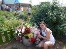 Анастасия Еригина фото #25