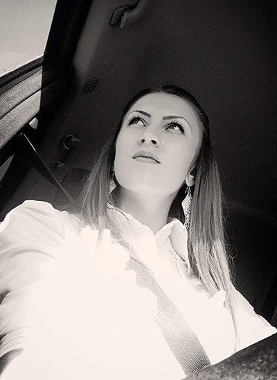 Виктория Якимова, 25 ноября , Ставрополь, id71691363
