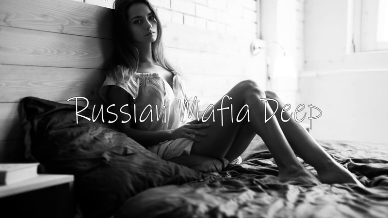 Bengalsky feat. Нафиса Старкова - Притяжение