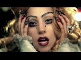 Lady Gaga & Cardi B collab we all deserve