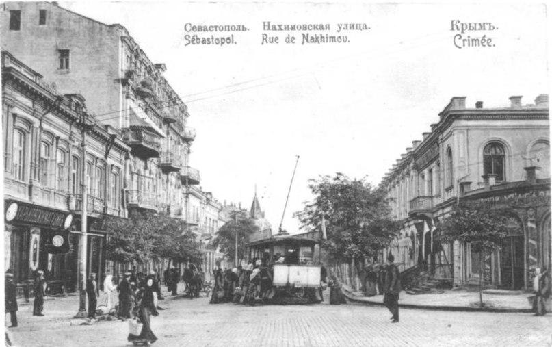Юлия Зайкова | Севастополь