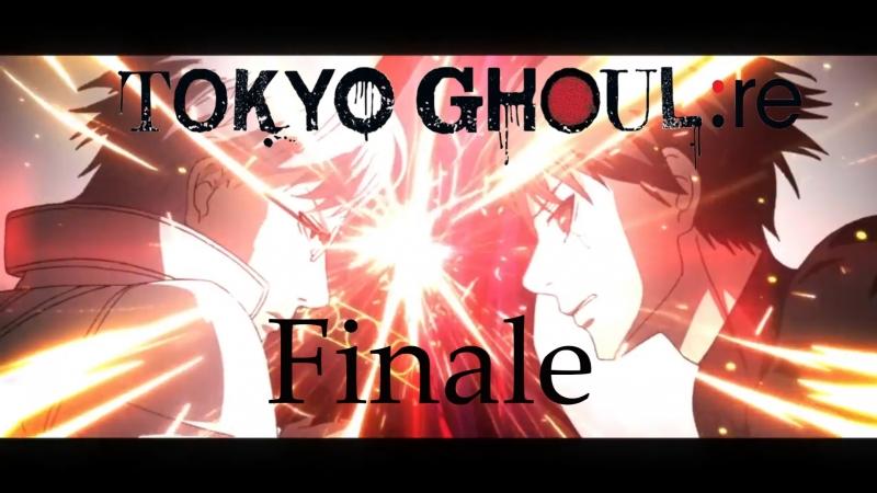 Ramzi реакція Фінал Toкійський монстр Tokyo Ghoul re 3 сезон 12 серія