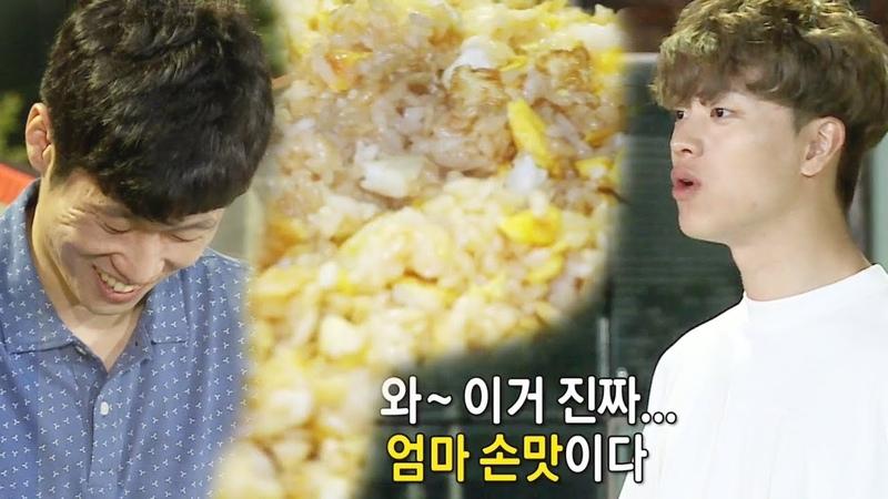 18.06.17 Lee Seung Gi Jibsabu Ep 24 Cuts (5)