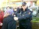Храбрый полицай,задержал особо опасную преступницу!