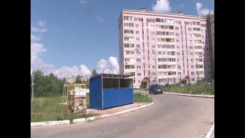 Позитивная новость. ООО Аспект устанавливает закрытые площадки для сбора мусора.