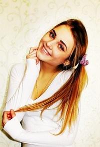 Анастасия Пахомова, 8 августа 1997, Нижний Новгород, id220946399
