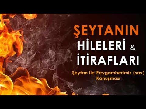 Ahir zaman, Mehdi ve Deccal ile ilgili Hz.Muhammed (sav) ve Şeytanın Konuşması - HD