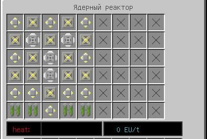 Схема реактора с 2 камерами.