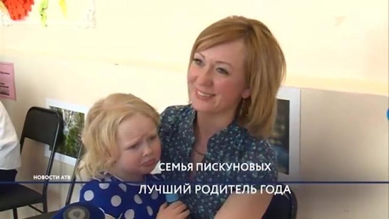 В детскому саду «Огонёк» выбрали родителя года