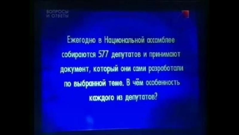 Своя игра (НТВ, 25.04.2004)