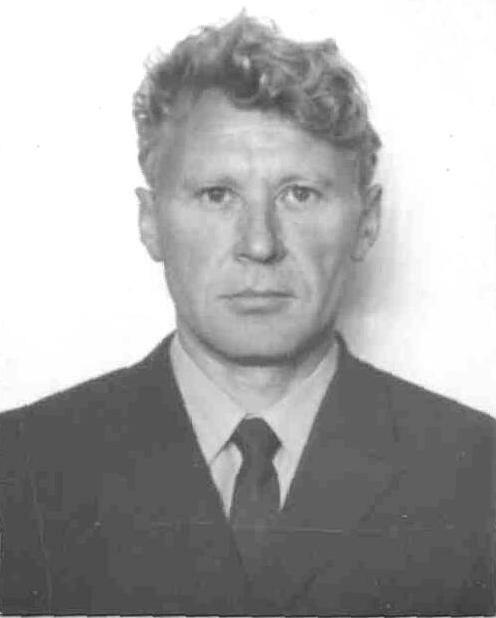 Басов В