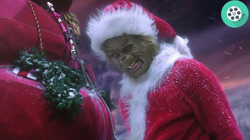 Гринч похищает все Рождественские подарки. Гринч – похититель Рождества (2000) год.