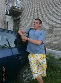 Паша Афанасьев