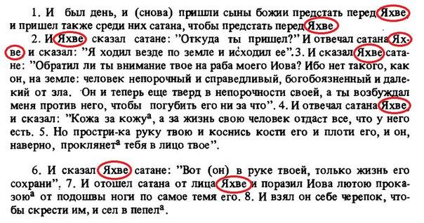 Известность имени Бога - Страница 7 Sj53D95UG_c
