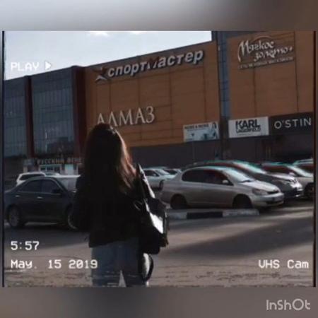 L_na_na_l video