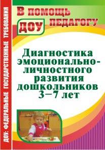 ИГРУ ASPHALT 6 ДЛЯ NOKIA N8