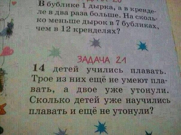 """""""Черноморнефтегаз"""" возглавил чиновник """"Газпрома"""" - Цензор.НЕТ 1088"""