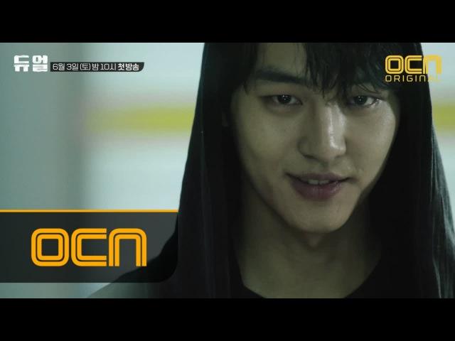 Duel [최초 공개] 블록버스터 드라마 듀얼 순간삭제 하이라이트 무려2분 ㅇㄱㄹ126