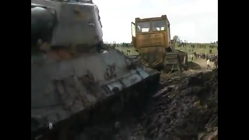Танк из болота