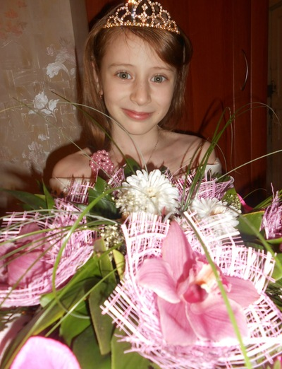 Катя Дывак, 17 апреля 1991, Лозовая, id158986087