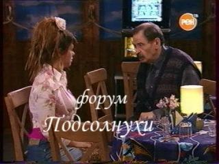 Н.Королева сериал ТРОЕ СВЕРХУ  (10.2006)