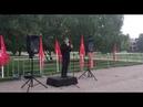 Митинг КПРФ против пенсионной реформы, свободный микрофон. Рамазанов Альберт. Набережные челны.