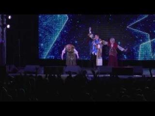 Фрагмент прямой видеотрансляции  концерта группы
