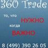 360TRADE©