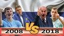 Сборная Хиддинка vs сборная Черчесова. Кто сильнее? | 2008 или 2018? | Святой Футбол SF