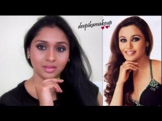 Bollywood Actress Rani Mukharjee Inspired Neutral Smokey Eye Makeup for Brown/Tan/Indian Skin Tone
