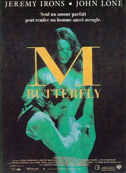 madame butterfly by david henry hwang essay