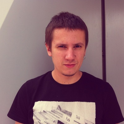 Иван Крузенштерн, 4 сентября 1984, Новосибирск, id3189572