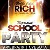 School Party 09.02.2013