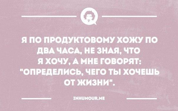 https://pp.vk.me/c543101/v543101554/144ed/9yH6Mcb1axU.jpg