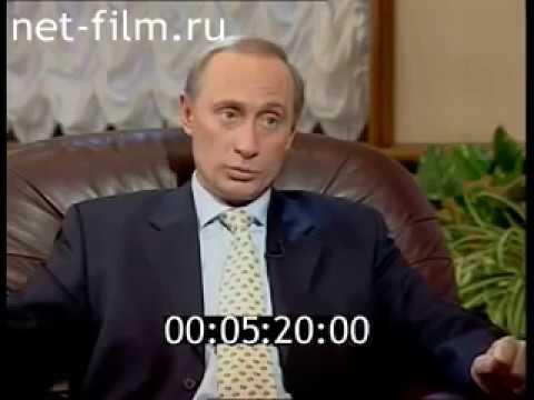 Новый директор ФСБ Владимир Путин дает интервью. 1999 год.