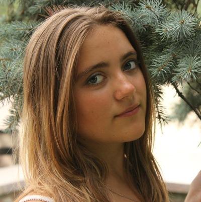 Елена Берлизова, 22 апреля 1997, Донецк, id110671442