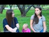 Интерьвью с доулой Натальей Томилиной (ч.4) - о любви к себе, женственности и женск...