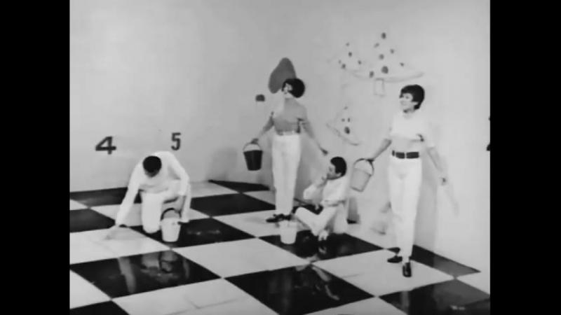 Квартет Аккорд - По грибы (1970 г.)
