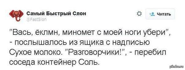 """37-ой путинский """"гумконвой"""" в составе 108 грузовиков вторгся в Украину, - Госпогранслужба - Цензор.НЕТ 5226"""