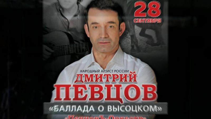 Дмитрий Певцов в Киноклубе-музее Эльдар