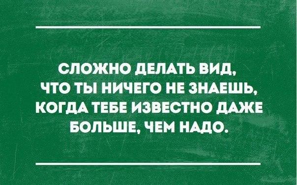 Фото №456252362 со страницы Дмитрия Ершова
