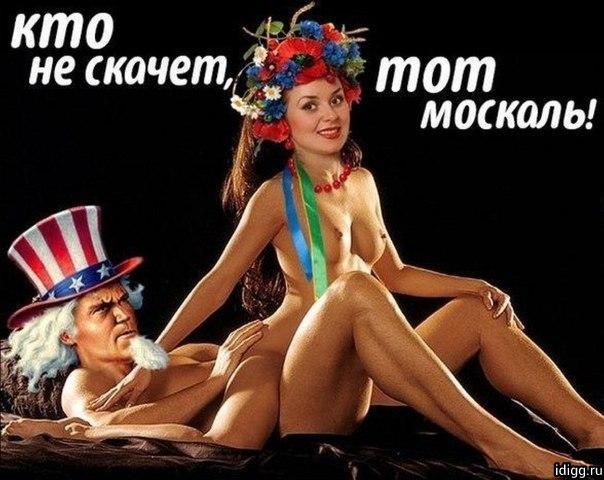 Допросом крымской активистки Богуцкой обеспокоена ОБСЕ - Цензор.НЕТ 3988